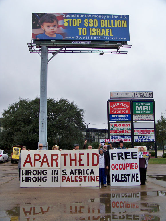Billboard Pic APARTHEID by nICIDA